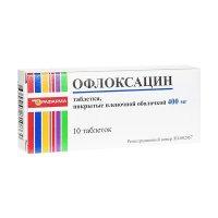 Офлоксацин таб. п/пл. об. 400мг №10