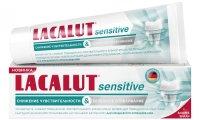 Зубная паста ЛАКАЛЮТ Сенситив (sensitive) Снижение чувствительности и бережное отбеливание 75мл