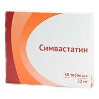 Симвастатин таб. п/об. 20мг №30