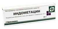 Индометацин мазь 10% 30г