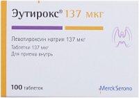 Эутирокс таб. 137мкг №100