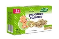 Чай детский УКРОПНАЯ ВОДИЧКА пак-фильтр №20