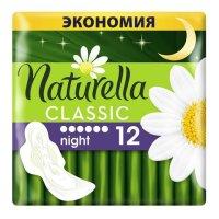 Прокладки гигиенические NATURELLA Camomile Classic Night №6х2
