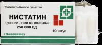 Нистатин супп. ваг. 250000ЕД №10