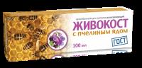 Крем-бальзам ЖИВОКОСТ д/суставов Пчелиный яд 100мл