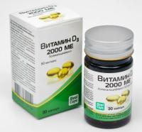 Витамин Д3 (холекальциферол) капс. 2000МЕ №30