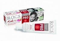 Зубная паста детская РОКС Pro Kids (3-7лет) Лесные ягоды 45г