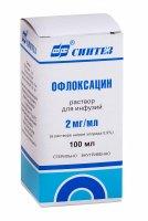 Офлоксацин фл.(р-р д/инф.) 2мг/мл 100мл