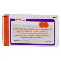 Иммуноглобулиновый комплексный препарат (КИП) фл.(лиоф. д/приг. р-ра д/приема внутрь) 300мг №5