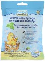 Губка BABYLINE натуральная д/мытья и массажа