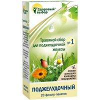 """Чай лечебный """"Здоровый выбор"""" №1 поджелудочный пак.-фильтр 1,5г №20"""