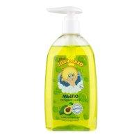 Мыло детское МОЕ СОЛНЫШКО с маслом авокадо жидк. 300мл