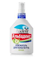 Освежитель полости рта АЛЬБАДЕНТ яблоко 35мл