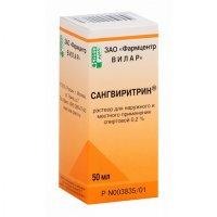 Сангвиритрин фл.(р-р спирт.) 0,2% 50мл
