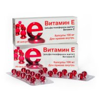 Альфа-Токоферола ацетат (Витамин E) капс. 100мг №20
