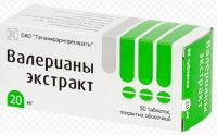 Валерианы экстракт таб. п/об. 20мг №50