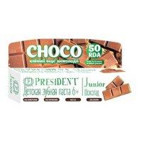 Зубная паста детская ПРЕЗИДЕНТ Junior (с 6 лет) шоколад 50мл