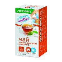Худеем за неделю ПОХУДИН чай д/похудения (жиросжигающ. комплекс) пак.-фильтр 2г №25
