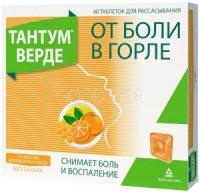 Тантум верде таб. д/рассас. 3мг №40 (со вкусом Апельсина и Меда)