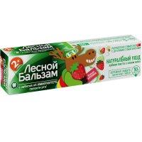 Зубная паста детская ЛЕСНОЙ БАЛЬЗАМ (с 2лет) Клубника 50мл