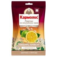 Кармолис леденцы с имбирем и лимоном 75г