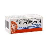 Ибупрофен таб. п/пл. об. 200мг №50