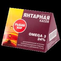 """Рыбий жир """"Янтарная капля"""" капс. 300мг №100"""