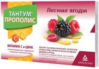 Тантум Прополис пастилки (2г) №15 (лесные ягоды)