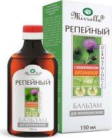 Бальзам для волос РЕПЕЙНЫЙ с комплексом витаминов д/укрепления волос 150мл