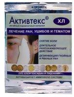 Салфетки Активтекс ХЛ (лечение ран, ушибов, гематом) 10 х 10 №10