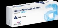 Ацикловир Авексима таб. 200мг №20