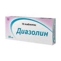 Диазолин таб. 50мг №10
