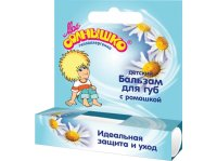 Бальзам для губ МОЕ СОЛНЫШКО ромашка 2,8г д/детей