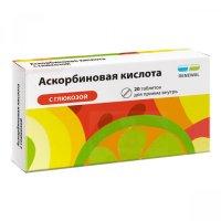 Аскорбиновая кислота, глюкоза таб. №20