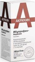 Ибупрофен-Акрихин фл.(сусп. д/приема внутрь апельсиновая) 100мг/5мл 100мл №1 (со шприцем-дозатором)