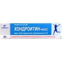 Хондроитин-АКОС мазь 5% 50г (туб.)
