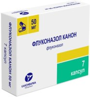 Флуконазол капс. 50мг №7