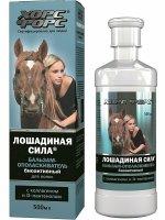 Бальзам-ополаскиватель для волос ЛОШАДИНАЯ СИЛА Биоактивный с коллагеном и Д-пантенолом Limited Edition (провит. В5) 500мл