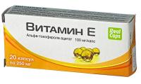 Альфа-Токоферола ацетат (Витамин E) (БАД) капс. 250мг №20