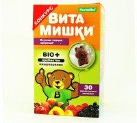 Витамишки Bio+ (пребиотик) д/пищеварения пастилки жев. №30