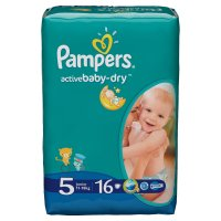 Подгузники PAMPERS Active baby Junior (11-18кг) №16
