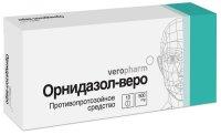 Орнидазол-Веро таб. п/об. 500мг №10