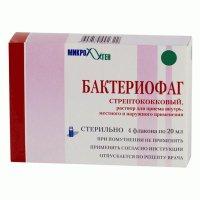 Бактериофаг стафилококковый фл.(р-р местно, орал.) 20мл №4