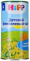 Чай HIPP ФЕНХЕЛЬ детск. (с 4 мес.) бан. 200г