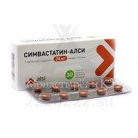 Симвастатин-АЛСИ таб. п/об. 20мг №30
