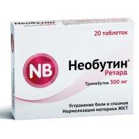 Необутин ретард таб. пролонг. п/пл. об. 300мг №20