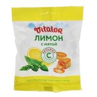 Виталор карамель леденцовая Лимон с мятой с вит. С 60г