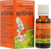 Иммуно Веторон фл.-кап.(р-р водн.) 2% 20мл д/детей с 3-х лет