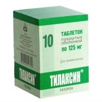 Тилаксин таб. п/об. 125мг №10 уп.яч.конт. пач.карт.