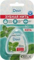 Зубная нить Time Dent мята 50м №1